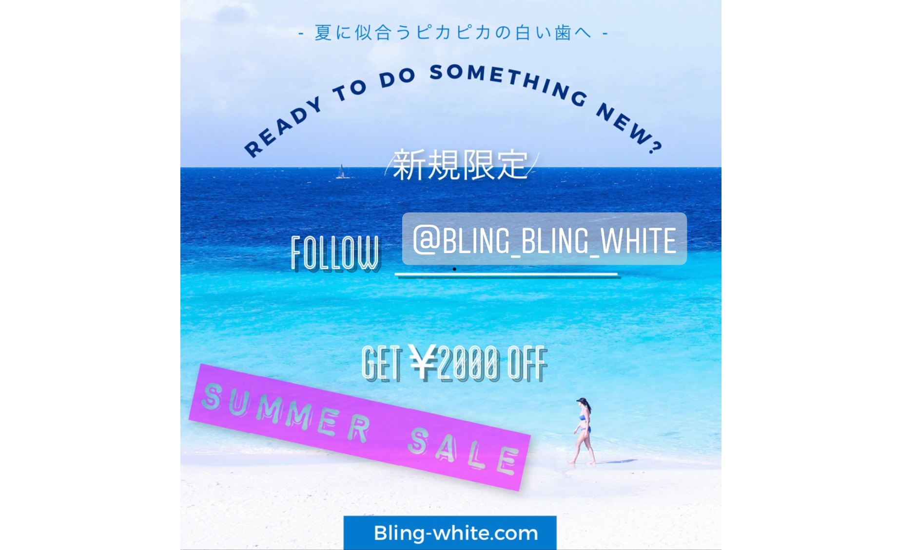 Summer BIG SALE!!