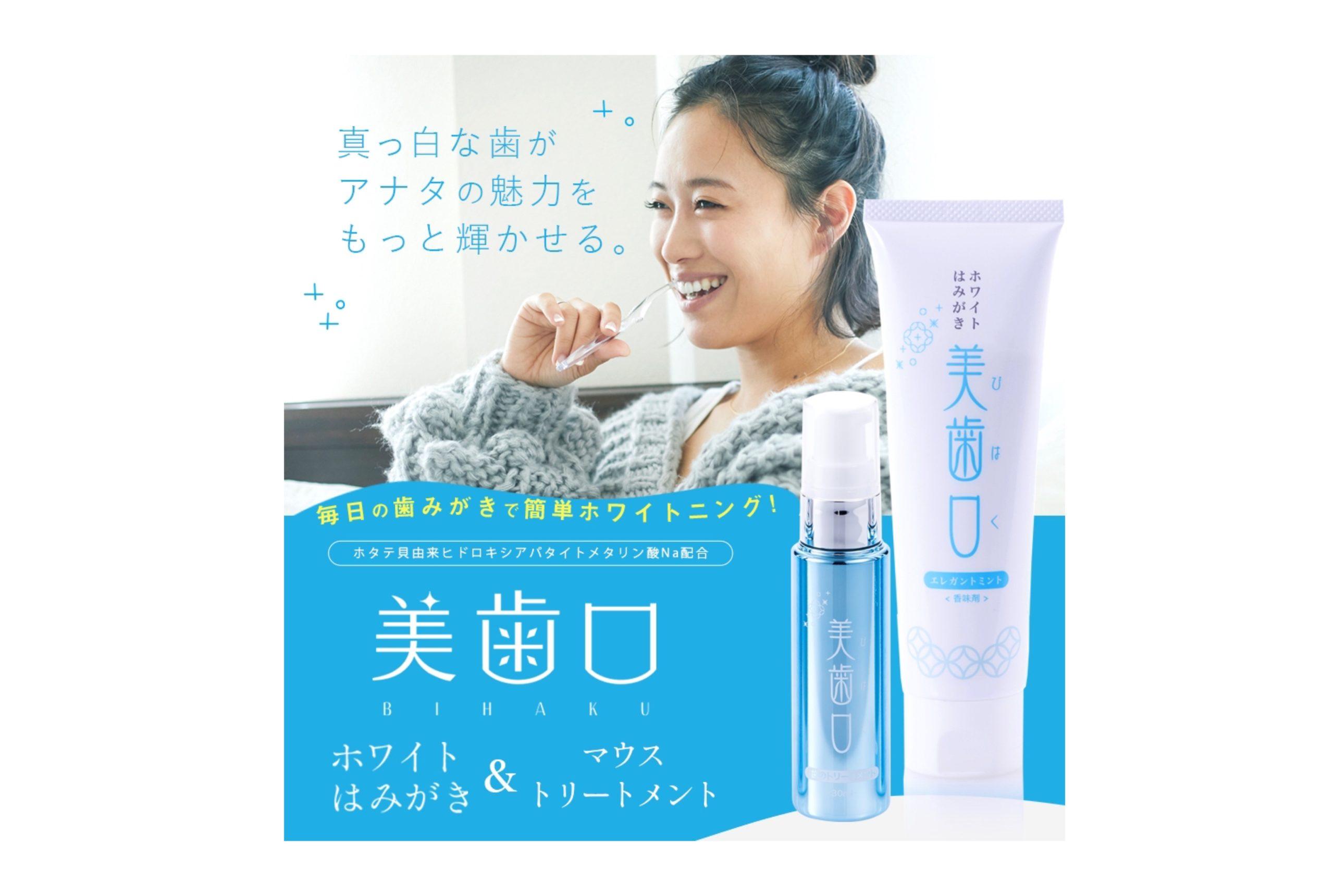 〜9/30キャンペーンのお知らせ!